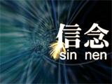 screenshot added by got on 2002-01-11 16:19:24