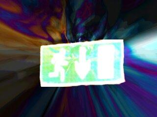 screenshot added by Trauma Zero on 2002-02-11 23:03:45