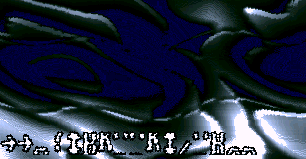screenshot added by 216 on 2002-04-15 01:43:00