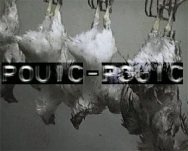 screenshot added by René Madenmann on 2005-11-17 01:08:42
