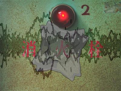 screenshot added by Quarryman on 2004-12-01 13:11:23