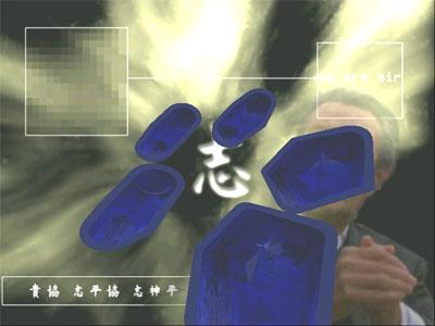 screenshot added by bLa on 2005-01-12 23:37:05