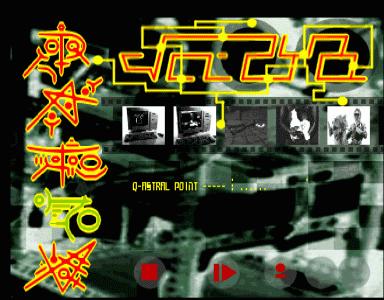 screenshot added by StingRay on 2005-10-30 21:01:46