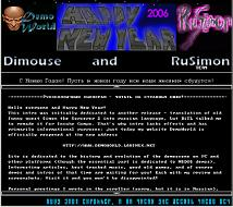 screenshot added by dimouse on 2005-12-31 20:55:06
