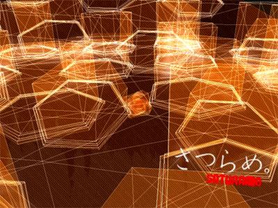 screenshot added by shine on 2006-08-22 20:18:57