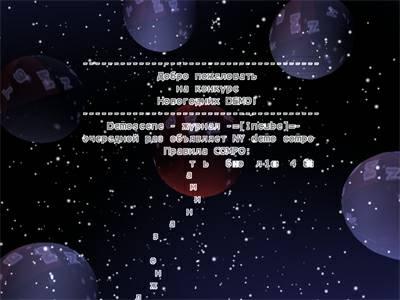 screenshot added by BiTL on 2006-10-08 10:14:36