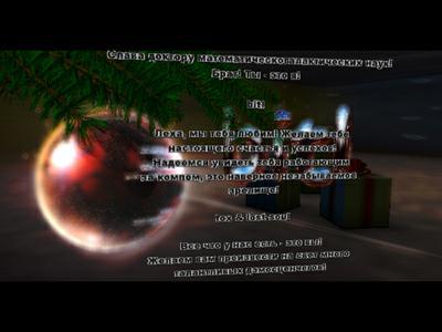 screenshot added by BiTL on 2006-12-20 08:11:33
