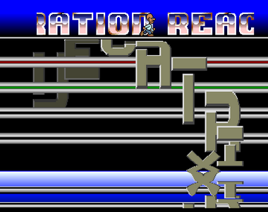 screenshot added by Pulsar on 2007-02-05 22:51:02