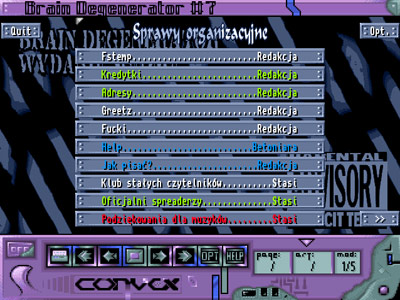 screenshot added by comankh on 2007-07-13 17:00:15