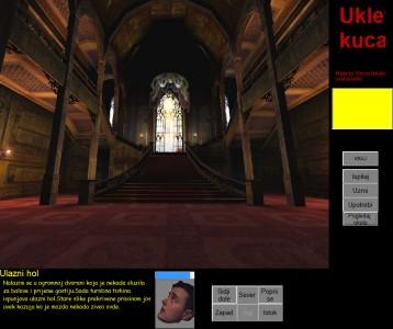 screenshot added by Bobic on 2007-09-05 16:08:39