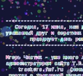screenshot added by Lyzzard on 2007-10-03 03:02:54