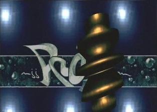 screenshot added by Shazz^TRSi^MJJ on 2007-10-07 12:14:52
