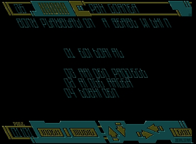 screenshot added by Bobic on 2007-11-10 16:23:33