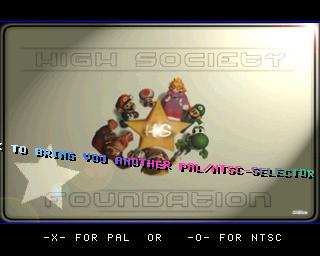 screenshot added by RRR on 2007-12-24 09:58:02