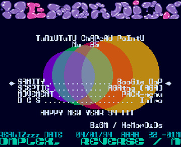 screenshot added by hitchhikr on 2008-01-18 00:59:24