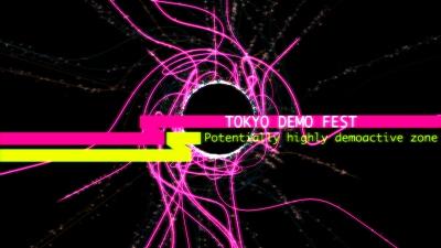 screenshot added by kioku on 2011-12-29 10:03:58