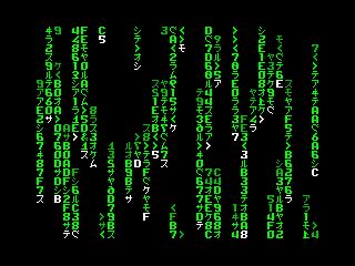 screenshot added by Aki on 2012-12-17 13:36:33