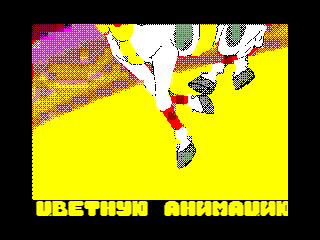 screenshot added by nyuk on 2014-09-27 09:33:54