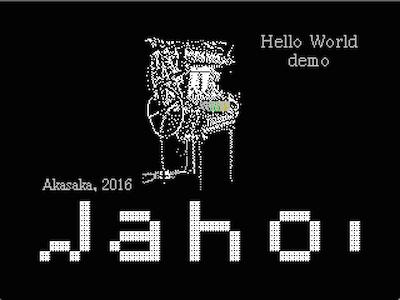 screenshot added by akasaka on 2016-12-26 08:29:11