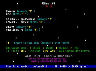 screenshot added by Alone_Coder on 2017-01-06 21:01:18