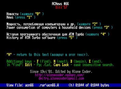 screenshot added by Alone_Coder on 2017-03-01 16:36:02