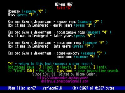 screenshot added by Alone_Coder on 2017-08-02 17:06:58