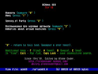 screenshot added by lvd on 2018-04-08 18:03:05