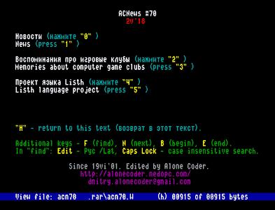 screenshot added by Hippiman on 2018-05-03 17:23:58