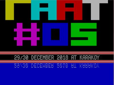 screenshot added by ref on 2019-01-07 14:47:56