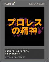 screenshot added by jobe on 2020-03-01 13:45:12
